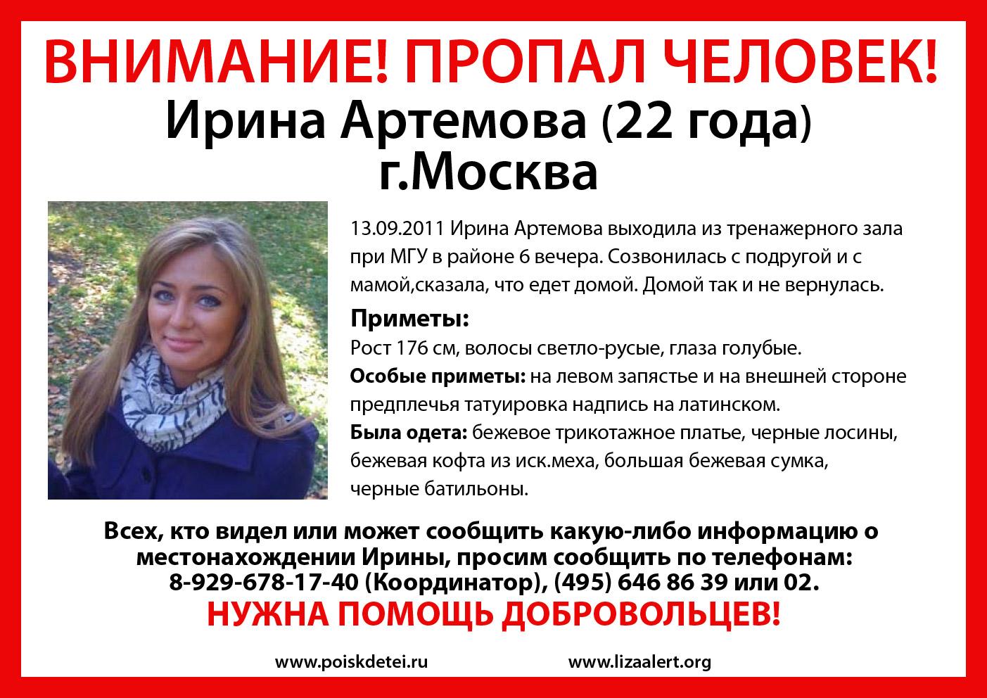 http://stupino-news.ucoz.ru/_nw/61/26309102.jpg